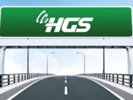HGS Müşteri Hizmetleri Telefon Numarası | HGS İletişim Merkezi ÇağrıMerkezin