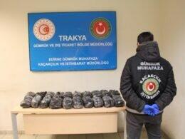 Kapıkule'de 200 bini aşkın uyuşturucu hap ele geçirildi ÇağrıMerkezin